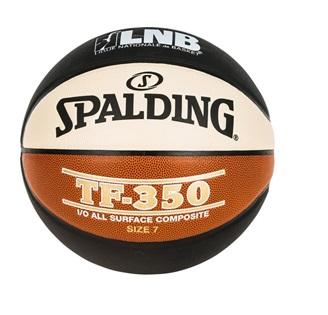 Ballon TF350 - Taille 5 / 6 ou 7 Image