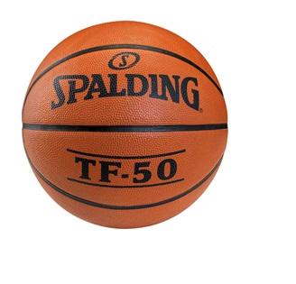 Ballon TF 50 - Taille 5 / 6 ou 7 Image